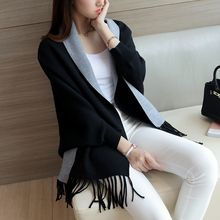 Weaverbird - Fringe Knit Jacket