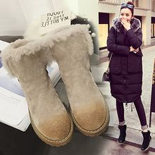 Pixie Pair - Furry Short Boots