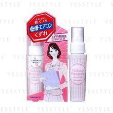Kokuryudo - Privacy Makeup Protector M