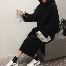 NANING9 - Hooded Sweater Dress