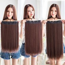 fama - Straight Extension Hair Piece