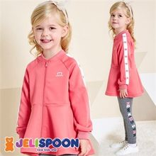 JELISPOON - Girls Set: Zip-Up Peplum Jacket + Lettering Leggings