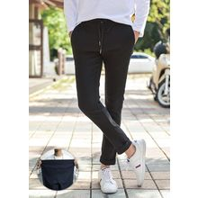 GERIO - Drawstring-Waist Straight-Cut Pants