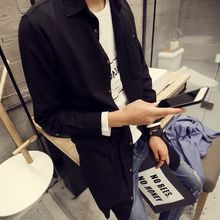 Seoul Boy - Plain Long Shirt