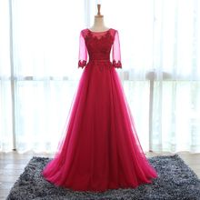 Miss D - Lace Panel Elbow-Sleeve Evening Gown