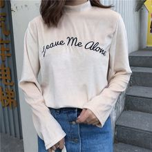MePanda - Letter Embroidered Velvet Long Sleeve T-Shirt