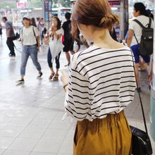 mimi&didi - Tie-Cuff Striped T-Shirt