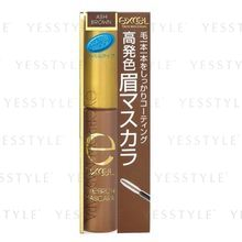 SANA - Excel Eyebrow Mascara (#BM03 Ash Brown)