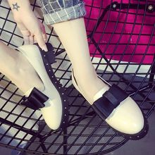 QQ Trend - Bow Pumps