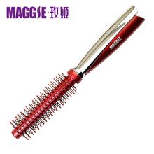 Maggie's - Round Hair Brush