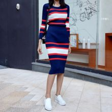 DABAGIRL - Set: Stripe Rib-Knit Top + Midi Pencil Skirt