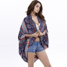 Hotprint - Elephant Print Chiffon Beach Cover-Up