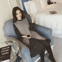 ANGELA - Set: Long-Sleeve Chiffon Dress + Knit Vest