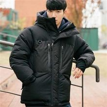 STYLEMAN - Duck-Down Jacket