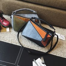 Secret Garden - Color Block Shoulder Bag
