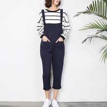 Sens Collection - Plain Jumper Pants