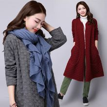 Taragon - Open Front Long Jacket