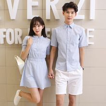 Tabla - Couple Matching Stripe Short-Sleeve Shirt / Stripe Stand Collar Shirtdress