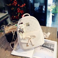 Shinian - Set: Faux Leather Backpack + Clutch + Pouch + Card Holder