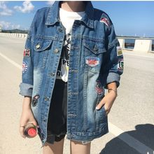 Jolly Club - Applique Denim Jacket