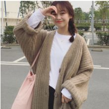 MATO - Long Chunky Cardigan