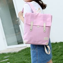 Seok - Flap Canvas Backpack