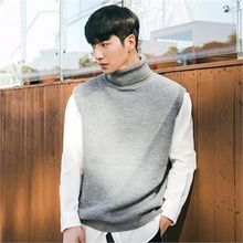 STYLEMAN - Turtle-Neck Knit Vest