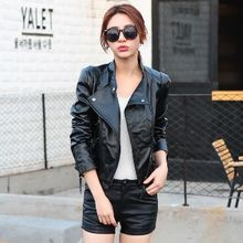 Amella - Faux-Leather Biker Jacket