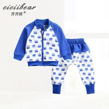 ciciibear - Baby Set: Patterned Zip Jacket + Pants