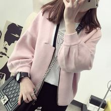 Hidari - Puff-Sleeve Zip Cardigan