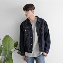 Seoul Homme - Stitched Denim Jacket