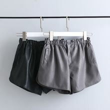 KANAMI - Faux-Leather Shorts