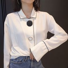 Dute - Large Button Contrast Piping Shirt
