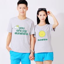 Matcha House - Print Short Sleeve Couple Matching T-Shirt / Sweat Shorts