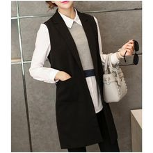 Sienne - Sleeveless Long Blazer