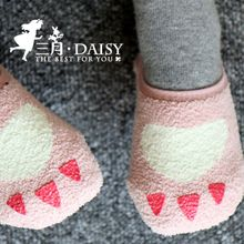 March Daisy - Kids Non-slip Socks