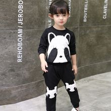Merry Go Round - Kids Set: Applique Pullover + Sweatpants