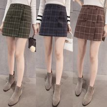lilygirl - Double-Breasted Check A-Line Skirt