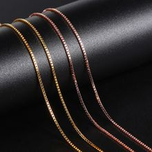 Zundiao - Sterling Silver Chain Necklace
