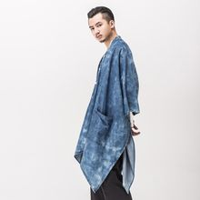 Ashen - Chinese-Style Printed Long Cardigan