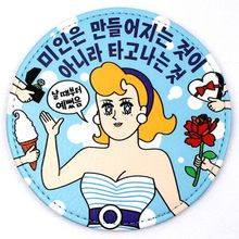 LIFE STORY - Illustrated Round Pocket Mirror