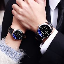 Mansfield - Couple Matching Strap Watch