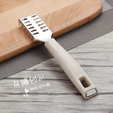 Worthbuy - Fish Peeler