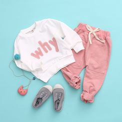 Seashells Kids - Kids Set: Lettering Applique Sweatshirt + Sweatpants
