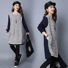 Yeeya - Striped Long-Sleeve Dress