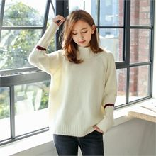 Styleberry - Crew-Neck Contrast-Trim Sweater