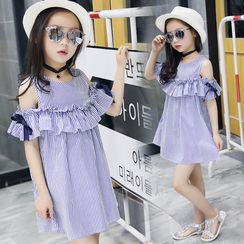 Pegasus - Kids Striped Cut Out Shoulder Elbow Sleeve Dress