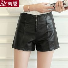 LITI - Zip Front Faux Leather Shorts