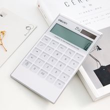 Cute Essentials - Plain  Calculator