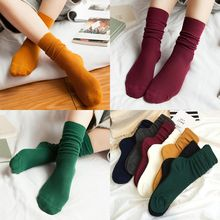 FROME - Plain Ruched Socks